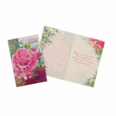 2772624 Открытка Любимой маме розовая роза