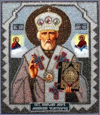 7747 Николай Чудотворец (храмовая икона)Образа в каменьях