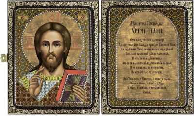 СА 7101 Христос Спаситель - Наборы для вышивания икон «Nova Sloboda»