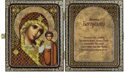 СА 7102 Образ Казанской Пресв. Богородицы