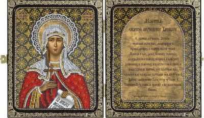 СА 7109 Св. Мц. Татьяна (Татиана) Римская - Наборы для вышивания икон «Nova Sloboda»