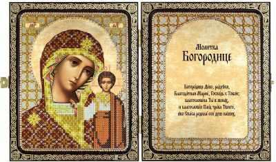 СА 7402 Образ Казанской Пресв. Богородицы - Наборы для вышивания икон «Nova Sloboda»