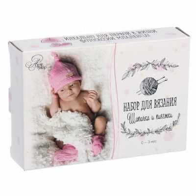 """1822615 Набор для вязания: костюмы для новорожденных """"Любимая дочка"""""""