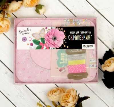 2518778 Скрапбукинг-фоторамка Сладкая жизнь для 1 фото, розовая