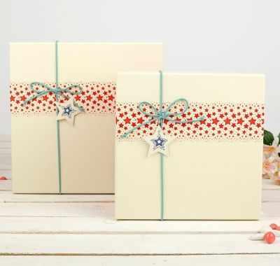 2489815 Набор коробок 2в1 - Подарочные коробки