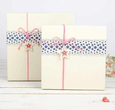 2489816 Набор коробок 2в1 - Подарочные коробки