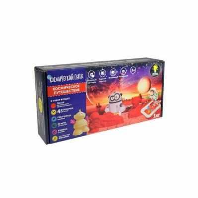 KPTST Игрушка в наборе ТМ  Космический песок   Космическое путешествие , красный светится в темноте - Кинетический песок