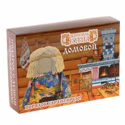 1338623 Набор для изготовления Обереговой куклы  Домовой  - Наборы для вязания