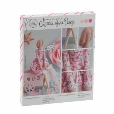 2564781 Набор для шитья Мягкая кукла Джун