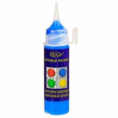 3113405 Краска акриловая 20мл для точечной росписи Пике DecArt Флуоресцентная Голубая