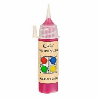 3113416 Краска акриловая 20мл для точечной росписи Пике DecArt Бордовая