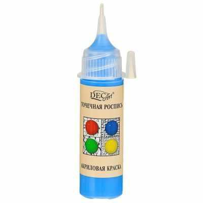 3113417 Краска акриловая 20мл для точечной росписи Пике DecArt Голубая