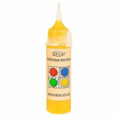 3113418 Краска акриловая 20мл для точечной росписи Пике DecArt Желтая