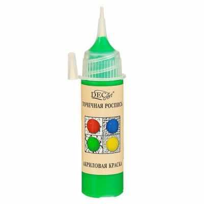 3113420 Краска акриловая 20мл для точечной росписи Пике DecArt Зеленая