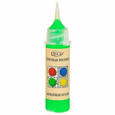 3113421 Краска акриловая 20мл для точечной росписи Пике DecArt Зеленая светлая