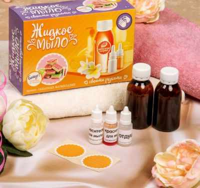 2172309 Набор для создания жидкого мыла Сахарные мармеладки