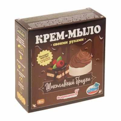 """2917079 Набор для изготовления крем-мыла """"Шоколадный брауни"""""""