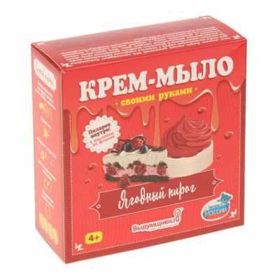 2917080 Набор для изготовления крем-мыла  Ягодный пирог  - Товары для мыловарения