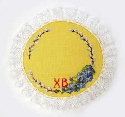 Фото - Набор для вышивания Марья искусница 21.003.07 Пасхальный венок набор для вышивания марья искусница 11 002 25 зима