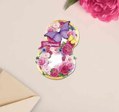 Открытка Дарите Счастье 2678729 поздравительная Миллион цветов только тебе!
