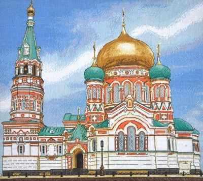 961  Успенский собор г.Омск  - Наборы для вышивания крестиком «HobbyPro»