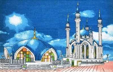 962  Мечеть Кул-Шариф г. Казань  - Наборы для вышивания крестиком «HobbyPro»