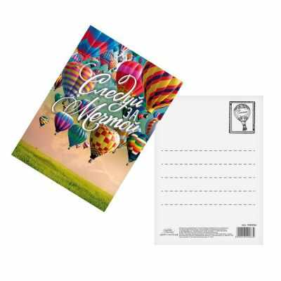 Открытка Дарите Счастье 1840066 Открытка Каждый день будет счастливым