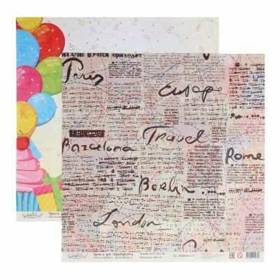 2481860 Бумага для скрапбукинга Семейные ценности. Газеты и шарики