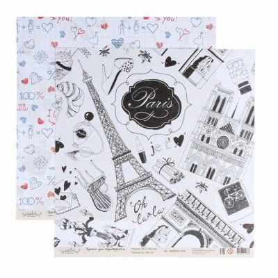 2481861 Бумага для скрапбукинга Семейные ценности. Париж и любовные надписи