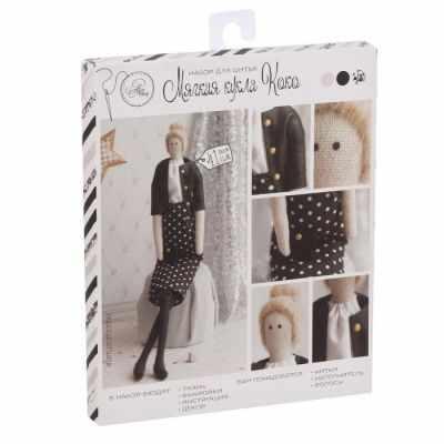 Набор для изготовления игрушки Арт Узор 2564782 шитья Мягкая кукла Коко
