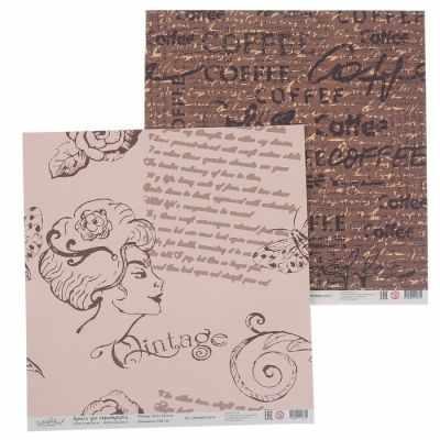 2867275 Бумага для скрапбукинга Воспоминания. Письма и кофе