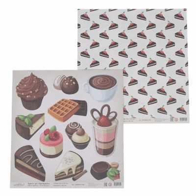 2867282 Бумага для скрапбукинга Ванильные радости. Шоколадные десерты