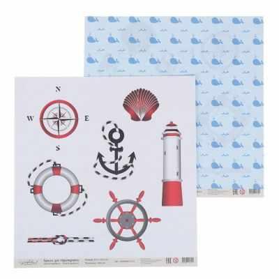 2867289 Бумага для скрапбукинга Морской. Киты и морские символы