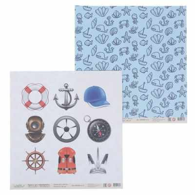 2867290 Бумага для скрапбукинга Морской. Морские жители и символы