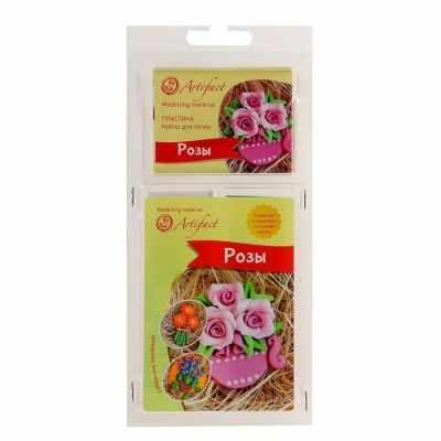 2884874 Полимерная глина запекаемая набор Artifact дизайн Коллекция Цветы. Розы, с фурнитурой - Запекаемая полимерная глина