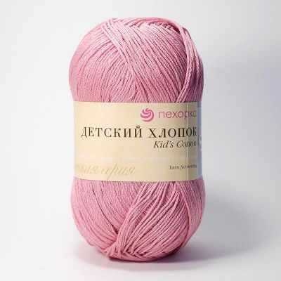 Пряжа Пехорка Пряжа Пехорка Детский хлопок Цвет.11 Ярко-розовый