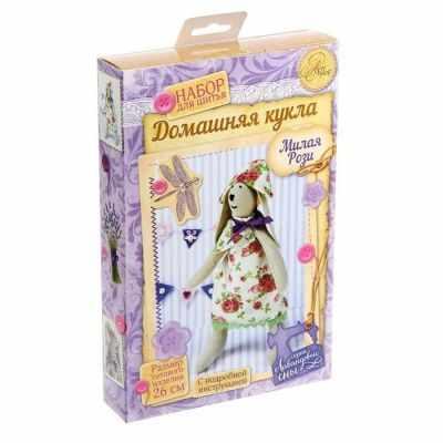 Набор для изготовления игрушки Арт Узор 1164364 Набор для шитья Зайка