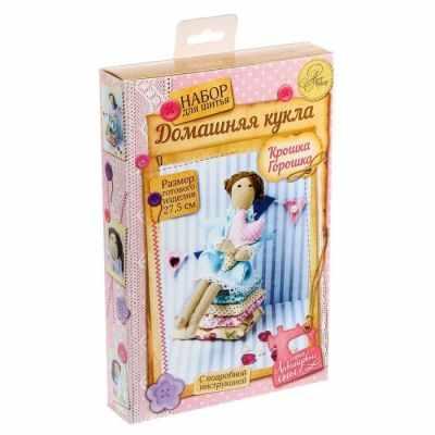 1164368 Набор для шитья КуклаКрошка горошка