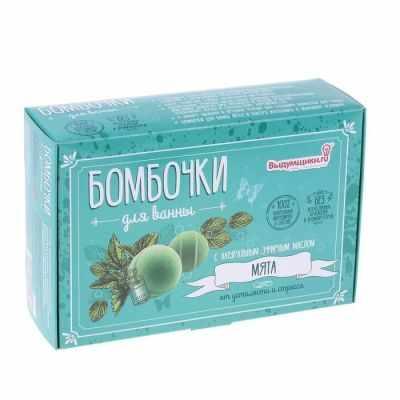 """1780975 Набор для изготовления бомбочек для ванны """"Мята"""""""