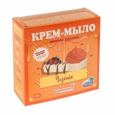 2917078 Набор для изготовления крем-мыла  Чизкейк  - Товары для мыловарения