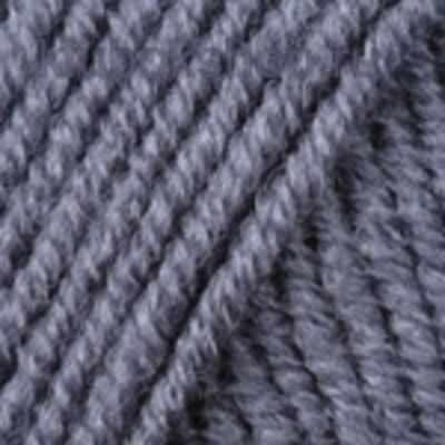 Пряжа YarnArt Пряжа YarnArt Merino De Luxe Цвет.3088 Серый