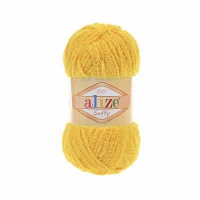 Пряжа Alize Пряжа Alize Softy Цвет.216 Желтый