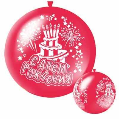 Товары для оформления празников Latex Occidental 2873324 Шар латексный 36, С днем рождения красный, в шар pieryoga красный шар йоги дефолт