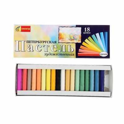 Пастель и мелки Спектр 1051428 Пастель сухая художественная Спектр Петербургская