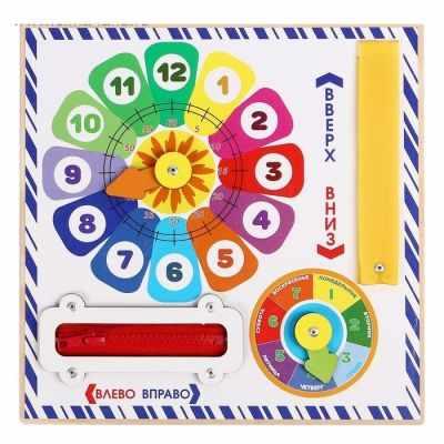 Набор для детского творчества - 3092086 Бизиборд
