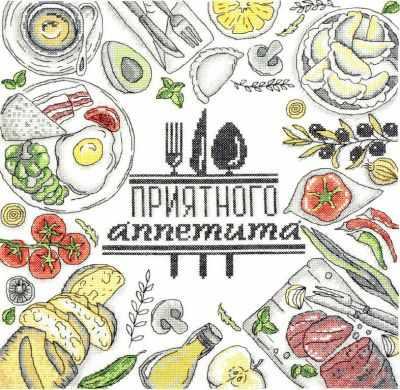 Набор для вышивания Марья искусница 11.001.09 Приятного аппетита