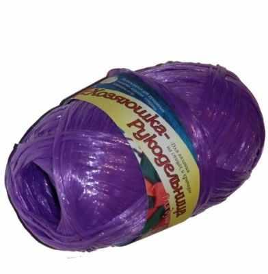Пряжа Хозяюшка-рукодельница Пряжа Хозяюшка-рукодельница Для души и душа Цвет. Фиолетовый