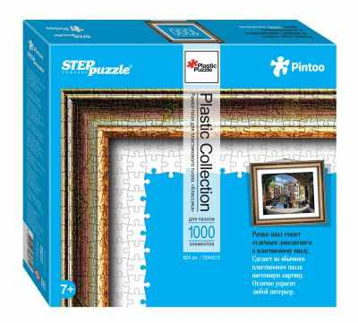 Пазлы Step Puzzle 98231 Мозаика puzzle 924 Классика (Рамка-пазл)
