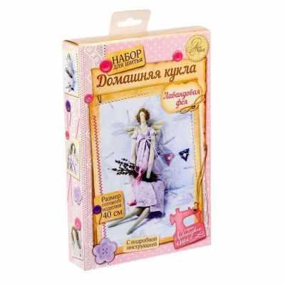 1164369 Набор для шитья Кукла Лавандовая Фея