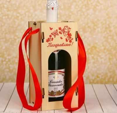 Подарочная коробка - 3308677 Коробка под бутылку
